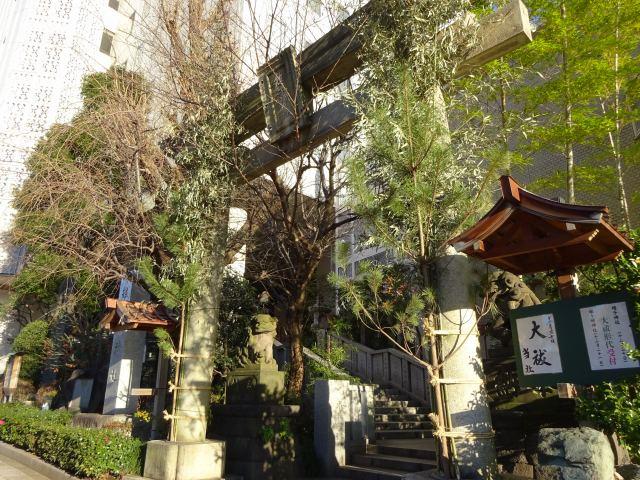 雉子神社1
