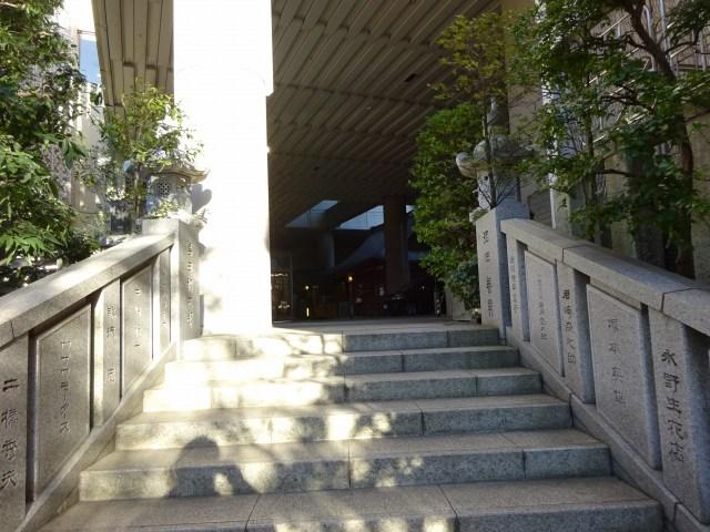 雉子神社3
