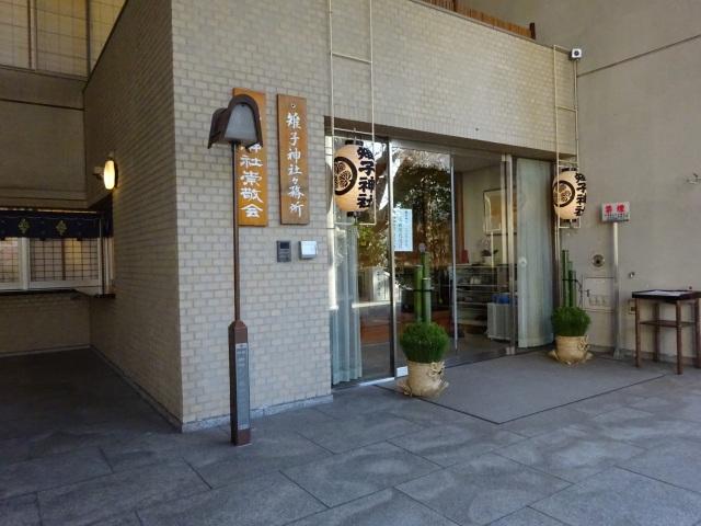 雉子神社4