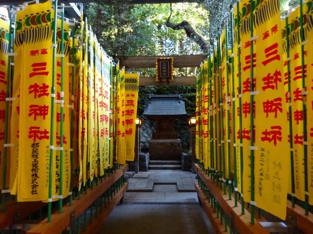 雉子神社9