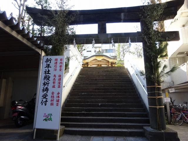高輪神社2