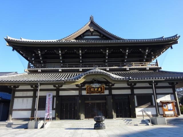 高野山東京別院1