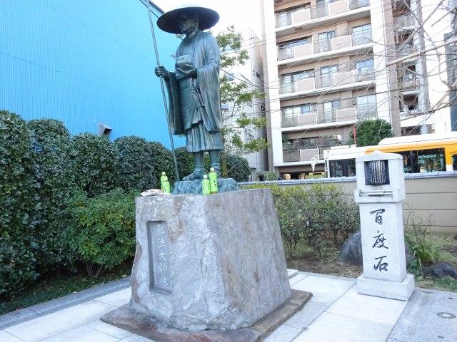 高野山東京別院14
