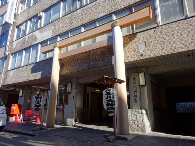 小石川大神宮1