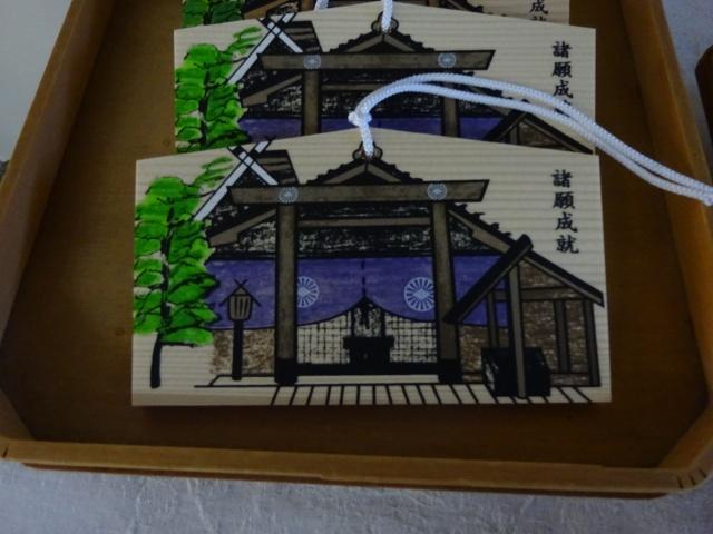小石川大神宮4
