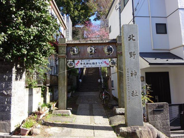 牛天神北野神社1