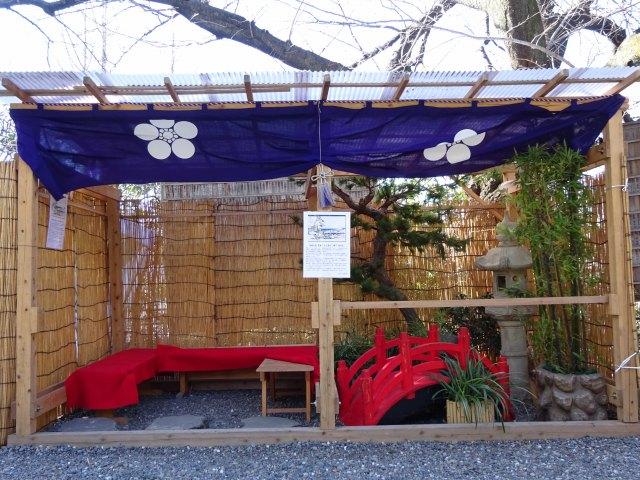牛天神北野神社4