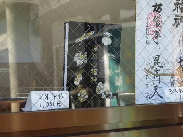 深川稲荷神社5