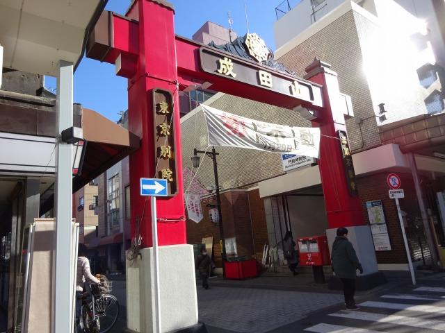 深川不動堂12