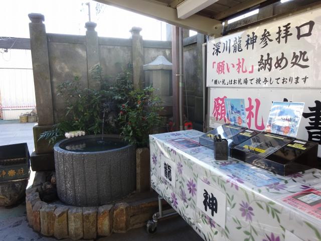 深川不動堂6