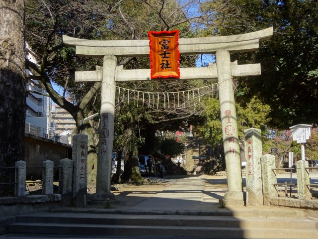 駒込富士神社1