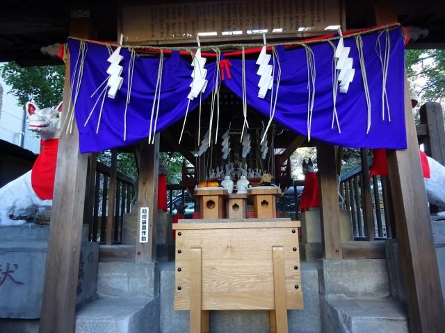 上神明天祖神社11