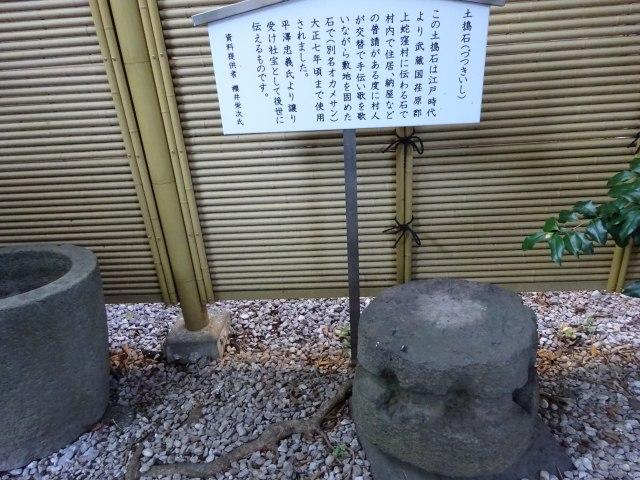 上神明天祖神社8