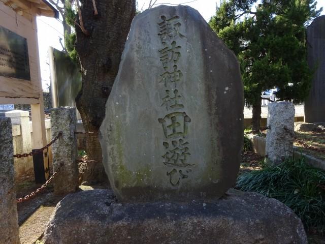 赤塚諏訪神社2