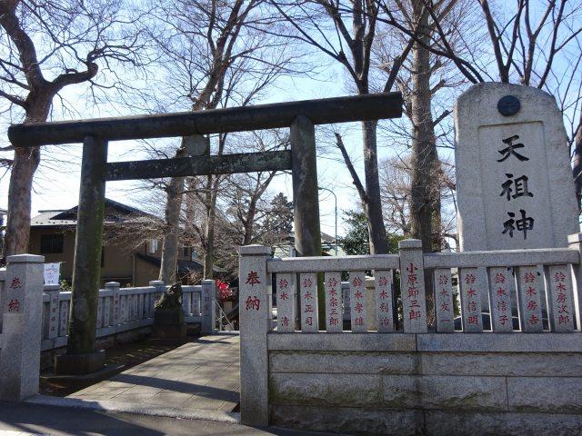 西台天祖神社1