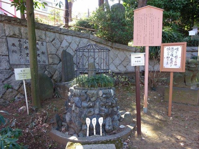 西台天祖神社14