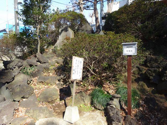 西台天祖神社4