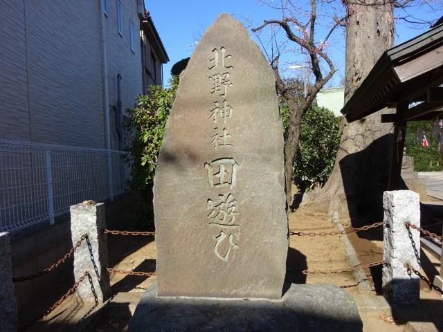 徳丸北野神社10