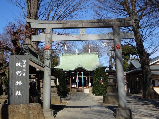 徳丸北野神社9
