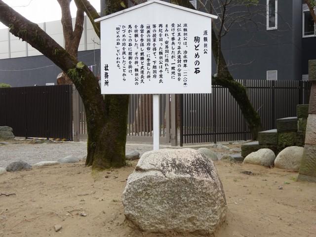 葛飾八幡宮10
