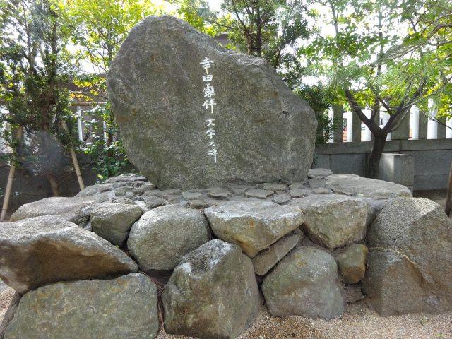 白幡天神社15