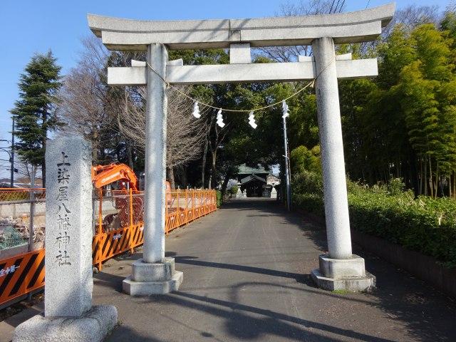 上染屋八幡神社1