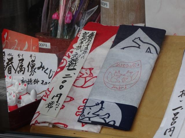 八重垣神社20