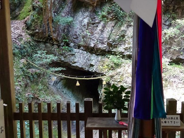 室生龍穴神社13