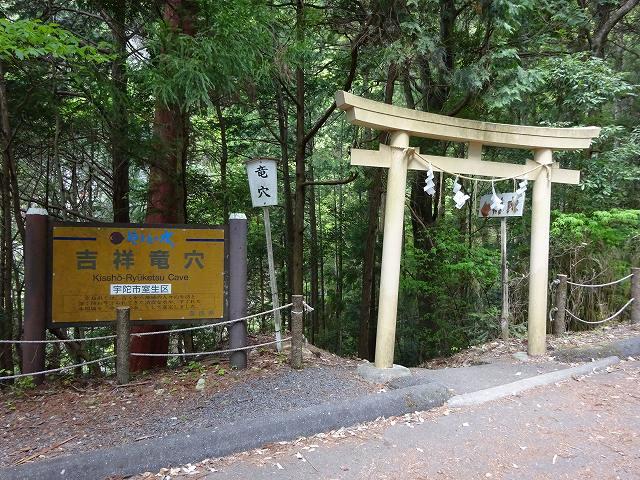 室生龍穴神社9