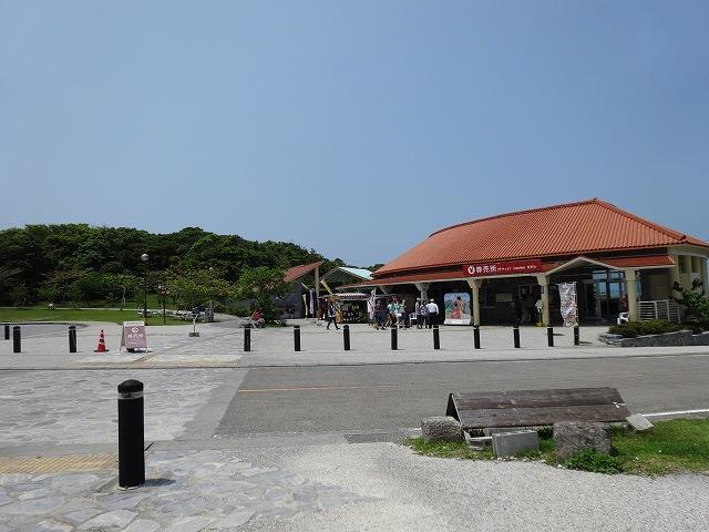 今帰仁城跡29