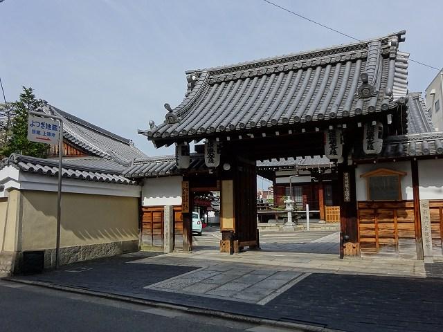 jyotokuji1