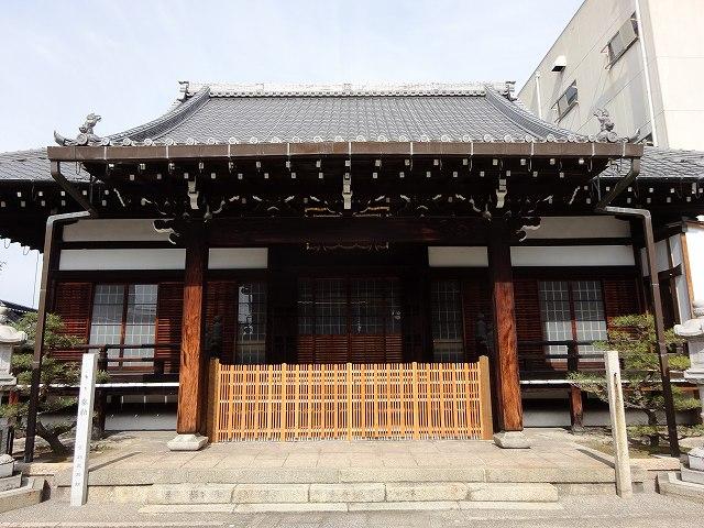 jyotokuji2