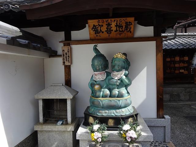 jyotokuji4