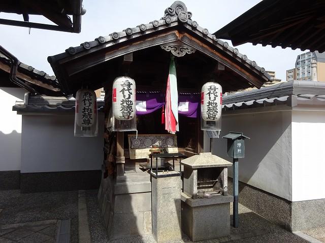 jyotokuji6
