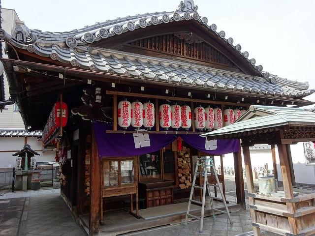 jyotokuji7