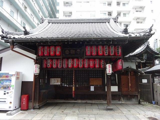 不動堂明王院4