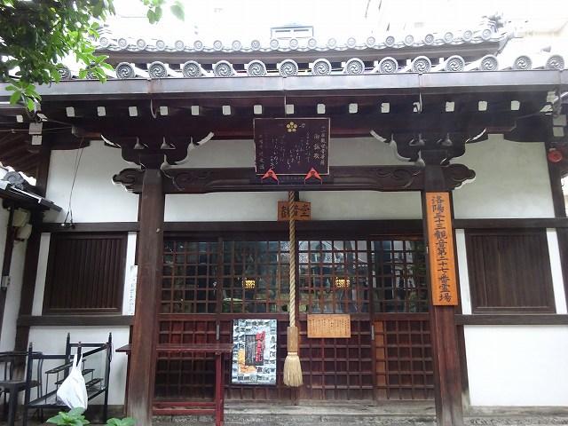 因幡堂10