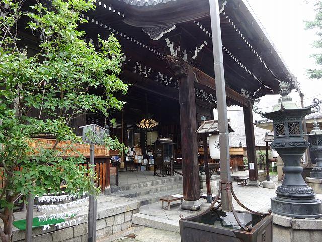 因幡堂11
