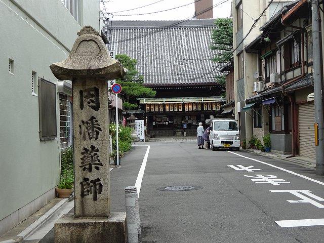 因幡堂12