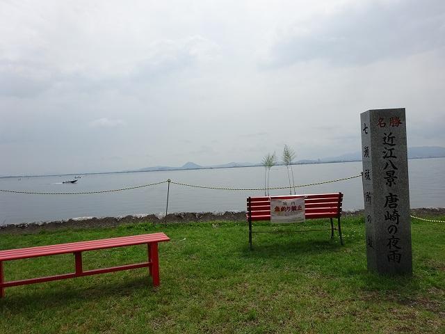 唐崎神社12