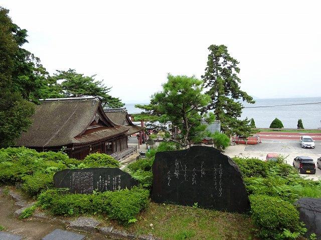 白髭神社8
