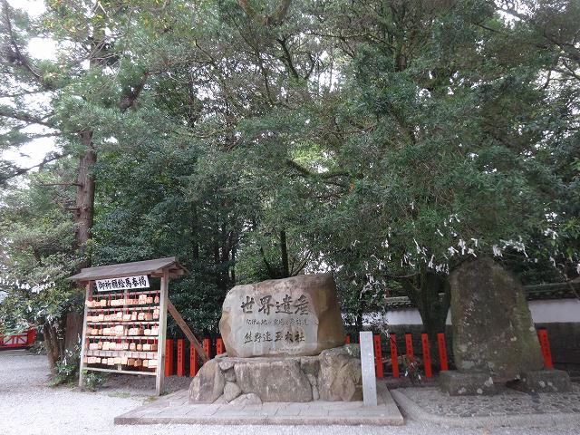 熊野速玉大社18