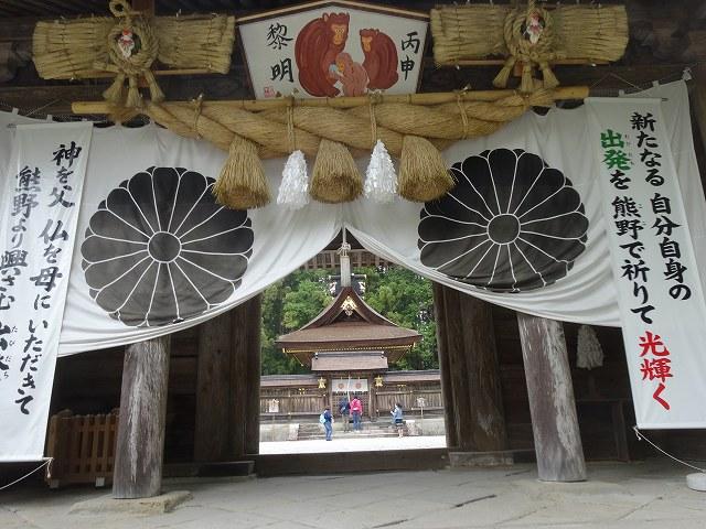 熊野本宮大社6