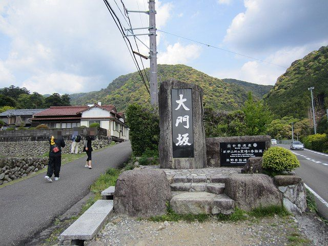 熊野那智大社27