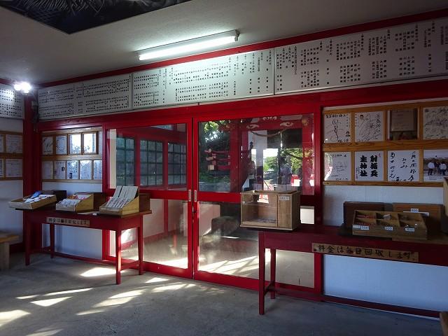 釜蓋神社10