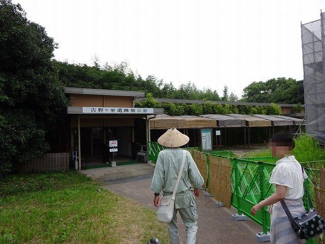 吉野ケ里遺跡12