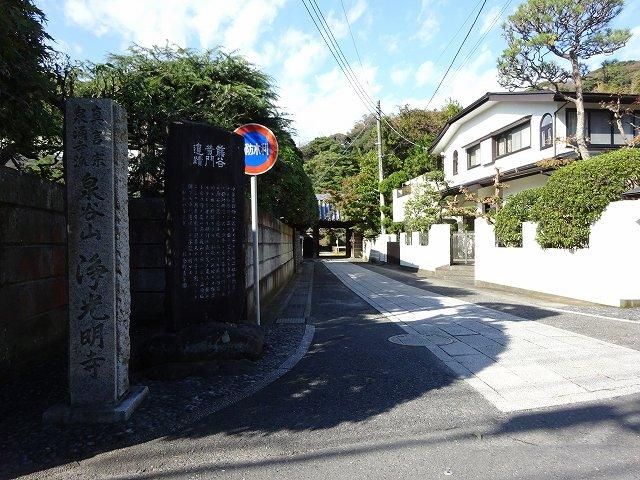 浄光明寺18