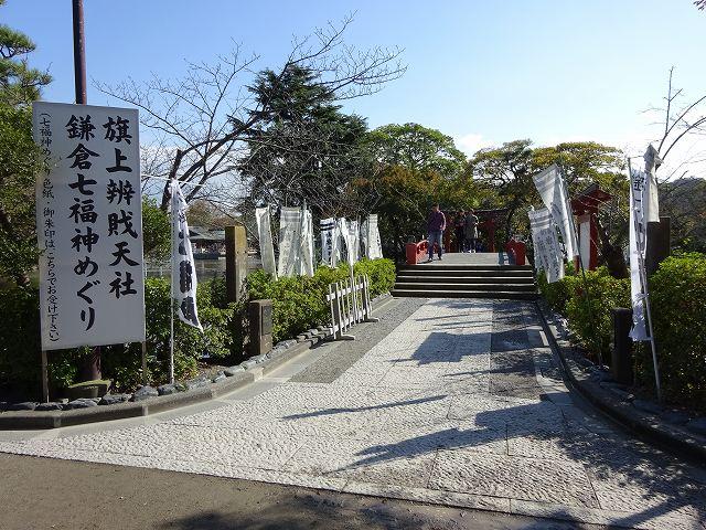 鶴岡八幡宮23