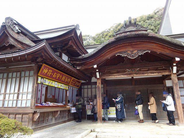 伊奈波神社25