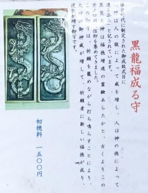 伊奈波神社30